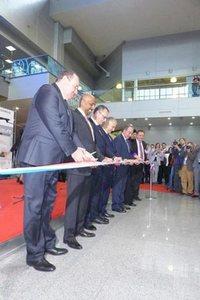 Фото с сайта: www.crocus-expo.ru