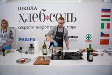 Отдых / Otdykh 2014