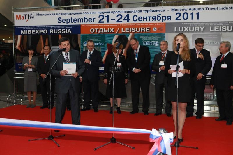 ОТДЫХ-2011