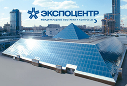 EXPOCENTRE FAIRGROUNDS – NEW VENUE FOR OTDYKH!