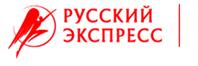 «Russian Express», the exhibitor of OTDYKH/Leisure 2013 makes forecast for the coming season