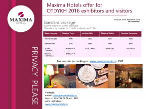 Special offer of Maxima Hotel for accommodation during OTDYKH dates
