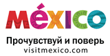 A new way to discover Mexico at OTDYKH
