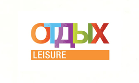 The Architecture of the Business Program of «OTDYKH 2018» is Published