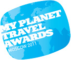 Eventica Communications is proud to announce the successful completion of the first ever My Planet Travel Awards.